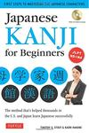 Japanese Kanji for Beginners by Timothy Stout